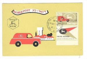 Israel , Stamp on postcard , First day of issue , #15
