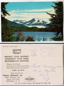 Mendenhall Glacier, Tunmore Olds Inc, Buffalo NY