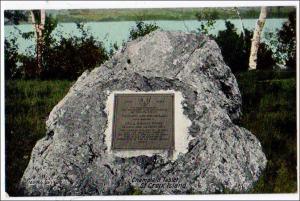 ME -St. Croix Island (aka Dochet Island) Champlain Tablet
