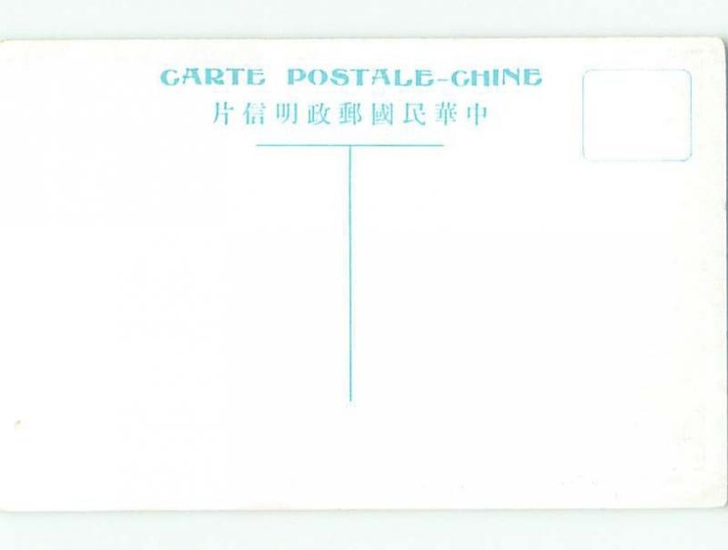 Old Postcard TEMPLE OF HEAVEN Peking - Peping - Beijing China W6411