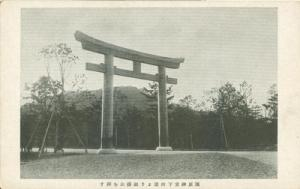 Japan, Temple Gate, early 1900s unused Postcard