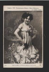 078550 CABARET Dancer Lolita by PATRICOT vintage SALON 1909