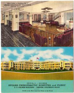 2 - Sears Chiropractic Sanitarium, Denver CO