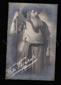 016030 Fritz FEINHALS German OPERA Star WAGNER Siegfried PHOTO