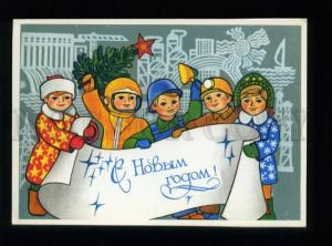 134161 1982 USSR SPACE Artist LYUBEZNOV old postcard