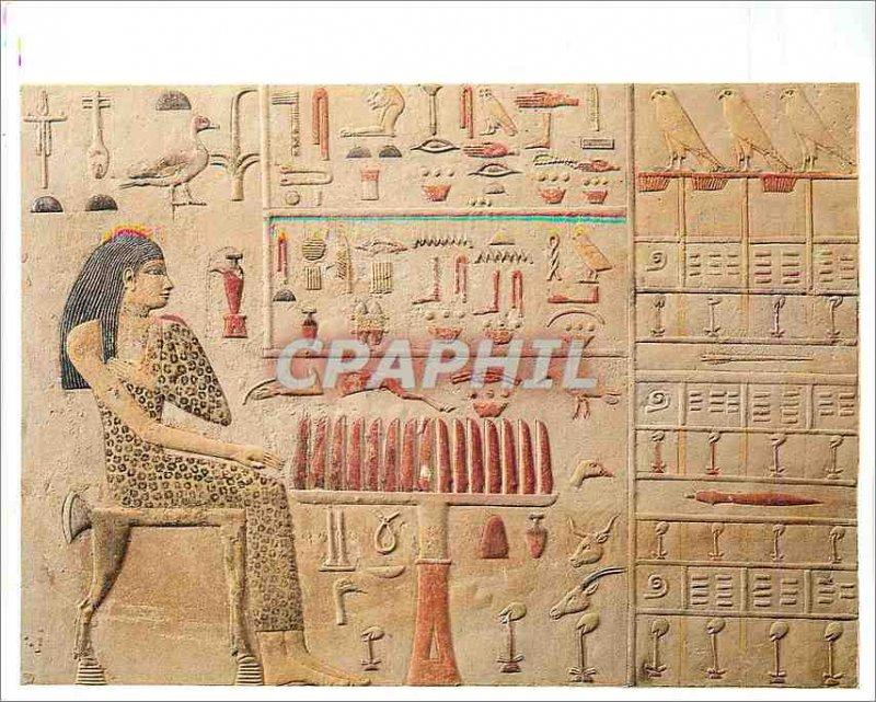 Modern Stele Postcard Princess Nefertiabet Bas Relief painted limestone