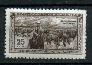 504031 USSR 1951 year Anniversary Republic Kyrgyzstan stamp