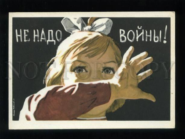 165628 Russian POSTER Girl Against War by IVANOV old postcard