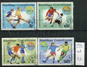 266017 Central African Republic 1990 year used set soccer