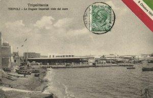 PC CPA LIBIA, TRIPOLI, LE DOGANE IMPERIALI VISTE DAL MARE, Postcard (b16631)