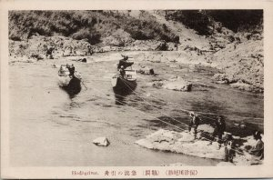Japan Hodzu River Unused Postcard E63