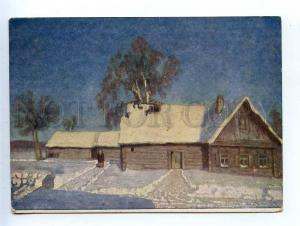 204804 RUSSIA KRYMOV Winter AKHR #188 vintage postcard