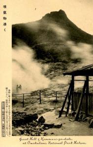 Japan - National Park Hakone. Owakudani, Great Hell of Kammuri-ga-dake