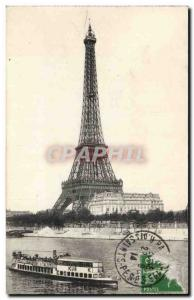 Old Postcard Paris Eiffel Tower Peniche