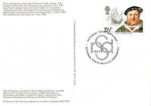 1983 FDI Postal Museum Postcard Seahorse High Value 5/- Shillings Stamp 1913 BW6