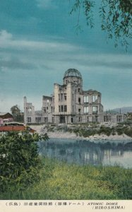 HIROSHIMA , Japan , 1940-50s ; Atomic Dome