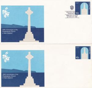 Presbyterian Church In New Zealand Anniversary Wanganui FDC 2x Cover s