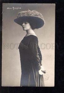 029209 M-e ROGGERS Opera Star DANCER in Hat Vintage PHOTO PC