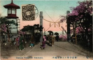 PC CPA YOKOHAMA Iseyama Temple hand colored JAPAN (a14651)