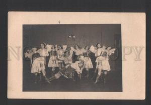 120545 VINAROVA Bulgarian BALLET Star DANCERS Vintage PHOTO