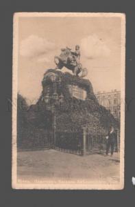 080987 UKRAINE Kiev Bogdan Hmelnitskiy monument Vintage PC