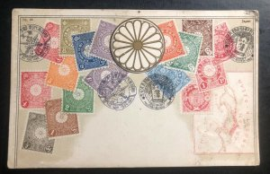 Mint Japan Stamp On Stamp Postcard Postal Union 1939
