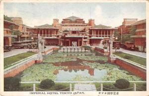 Tokyo Japan Imperial Hotel Pond Vintage Postcard JD933839