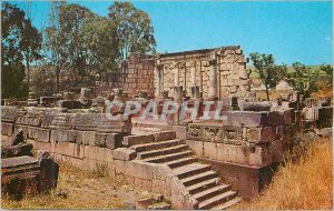 Postcard Modern Capernaum Ancient Synagogue