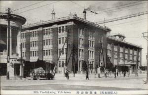 Yokohama Japan Silk Confectioning Old Postcard