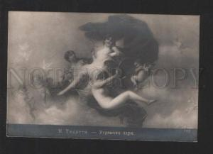 077660 NUDE WITCH & Little Angels on Sky by TOUETTI vintage PC