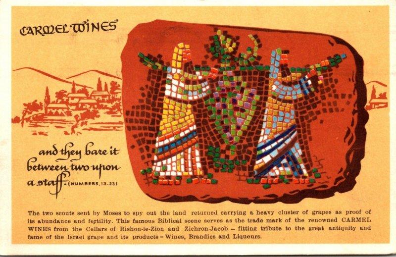Advertising Carmel Wines Israel 1967