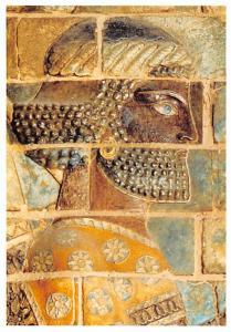 Suse - Les arches de Darius