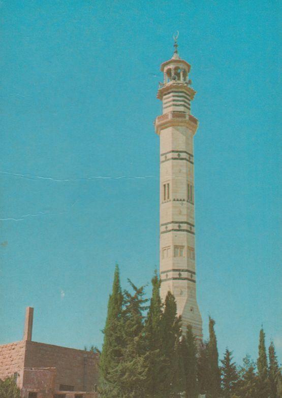 Jordan Agaba Truck Drivers Mosque Arabic Postcard