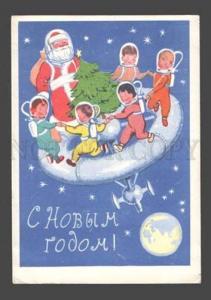 087486 USSR PROPAGANDA SPACE SANTA & X-mas by Lerner Old PC