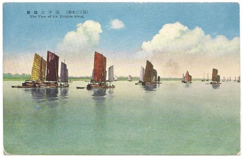 China YANGTSE KLANG VIEW vintage color postcard
