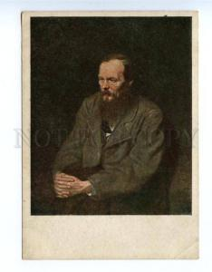 155104 DOSTOYEVSKY Russian WRITER by PEROV Vintage PC