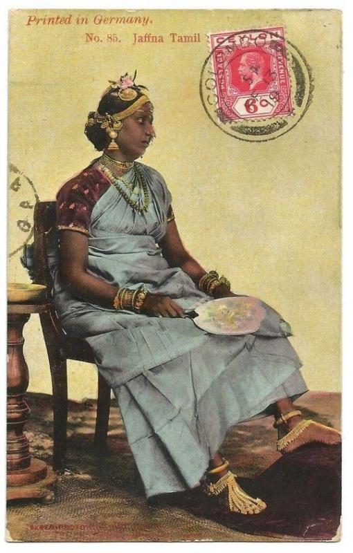Ceylon Jaffna Tamil Woman color postcard used 1919 to France