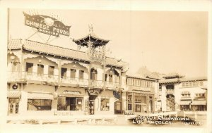 Los Angeles CA~Chinatown~Lim's Cafe~Rice Bowl~Chinese Food~Dancing~1940s RPPC