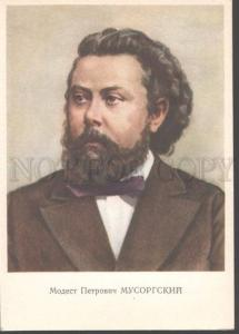 098562 Modest MUSSORGSKY Russian COMPOSER old PC
