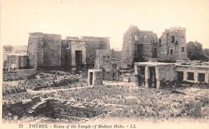 Thebes Egypt, Egypte, Africa Ruins of the Temple of Medient Habu Thebes Ruins...