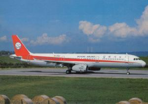 SICHUAN AIRLINES, A321-231, unused Postcard