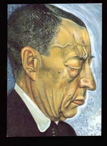 023925 RACHMANINOFF Russian Composer by B.GRIGORIEV