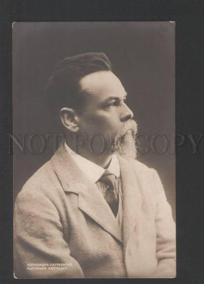 119513 Alexander KASTALSKY Russian COMPOSER vintage PHOTO RARE