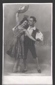 111149 BALABINA ZUBKOVSKY Russia BALLET DANCER vintage PHOTO