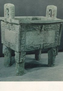 Anyang Bronze Ting Chinese Old Cooking Shang Dynasty Postcard