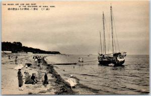 Kobe, JAPAN Postcard The Waves are Low and Quiet at the Sea-Shore of Suma