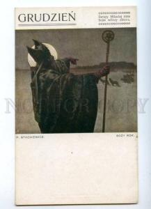 176156 Month Year DECEMBER Saint Nicholas by STACHIEWICZ old