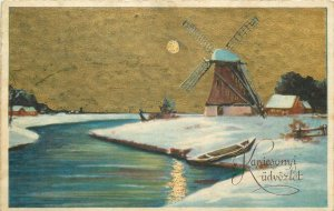 Christmas greetings Hungary mill boat landscape fantasy postcard 1922