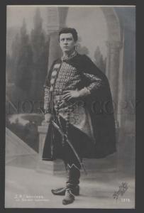 112800 SMIRNOV Russia OPERA Singer BORIS GODUNOV Vintage PHOTO