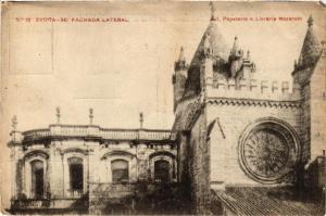 CPA Evora- Sé fachada lateral, PORTUGAL (760814)